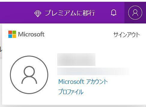 f:id:kajidaisuke:20210211144647j:plain