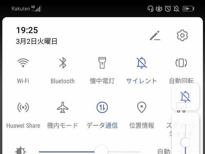 f:id:kajidaisuke:20210302193648j:plain