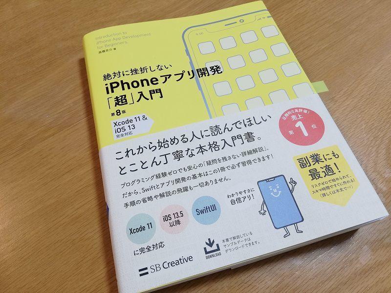 f:id:kajidaisuke:20210315145534j:plain