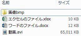f:id:kajidaisuke:20210524145708j:plain