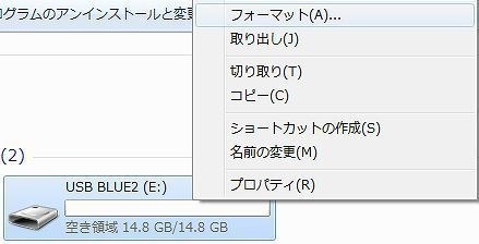 f:id:kajidaisuke:20210524145711j:plain