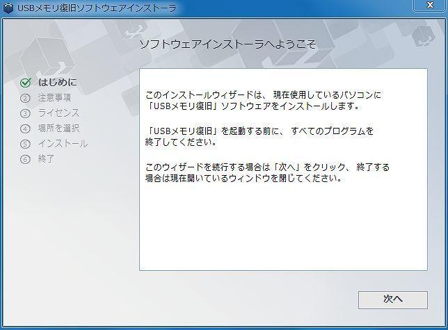 f:id:kajidaisuke:20210524145723j:plain