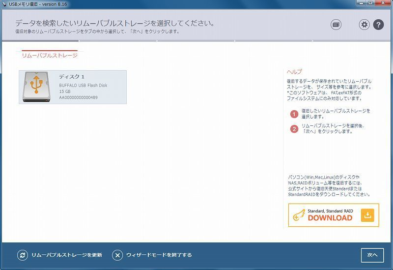 f:id:kajidaisuke:20210524145726j:plain