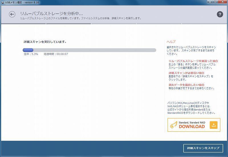 f:id:kajidaisuke:20210524145731j:plain