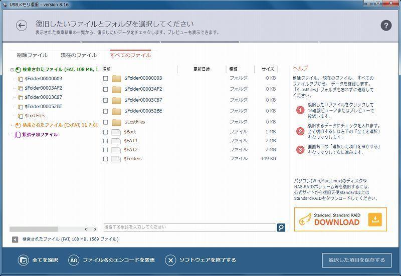 f:id:kajidaisuke:20210524145736j:plain