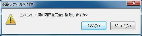 f:id:kajidaisuke:20210524145743j:plain