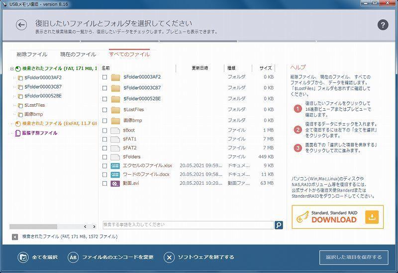 f:id:kajidaisuke:20210524145747j:plain