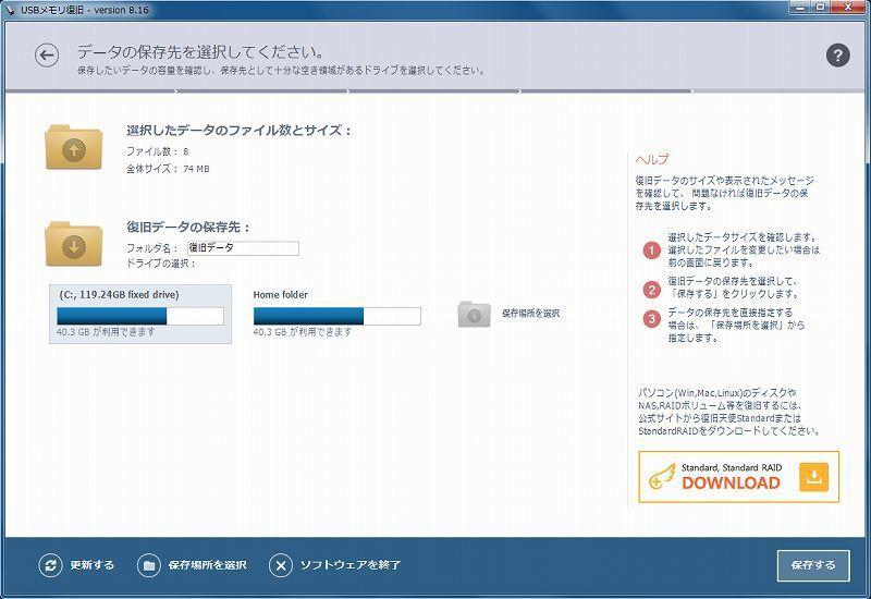 f:id:kajidaisuke:20210524145755j:plain