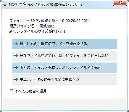 f:id:kajidaisuke:20210524145802j:plain