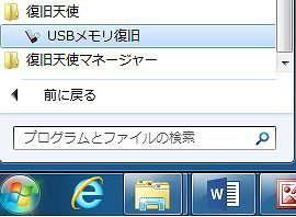 f:id:kajidaisuke:20210524145814j:plain