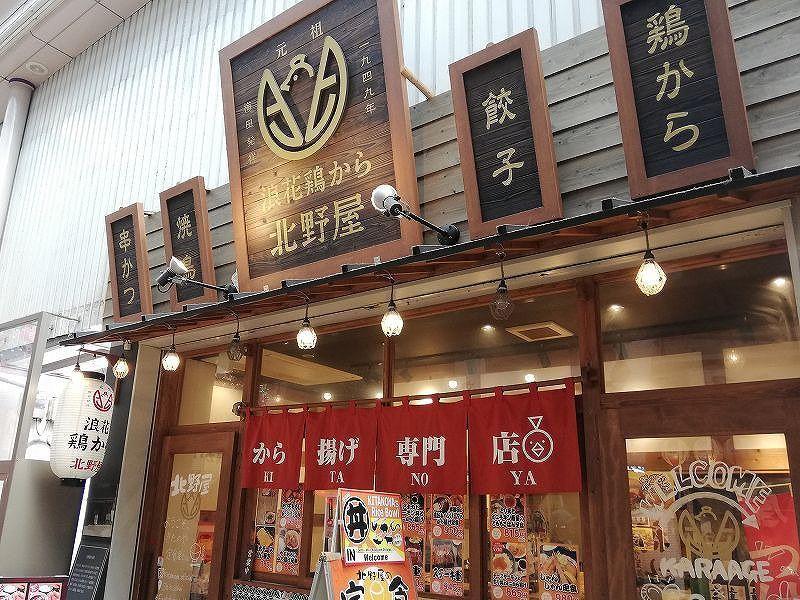 f:id:kajidaisuke:20210524163009j:plain