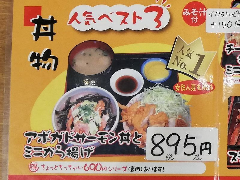 f:id:kajidaisuke:20210524163014j:plain