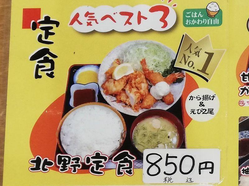 f:id:kajidaisuke:20210524163018j:plain