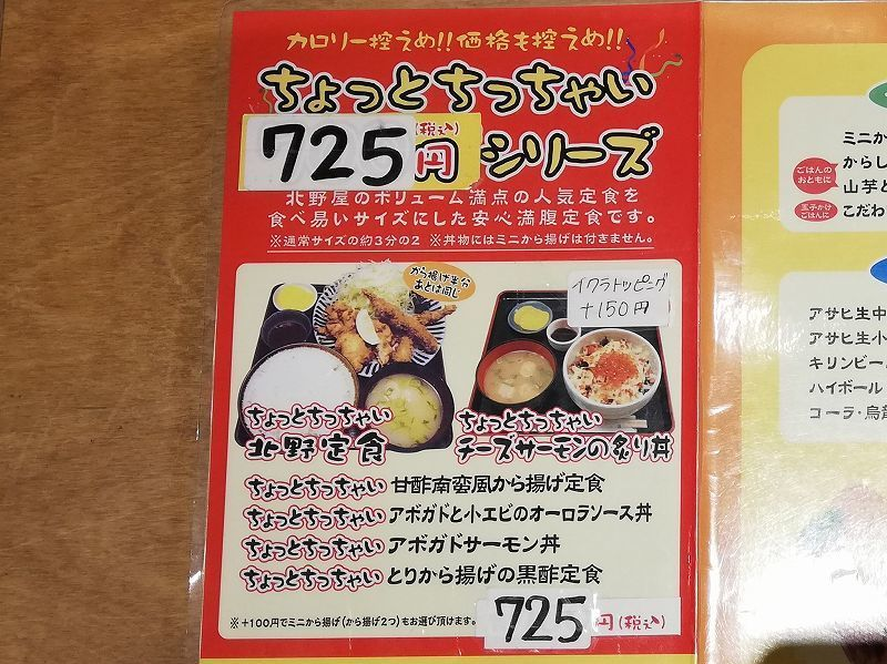 f:id:kajidaisuke:20210524163023j:plain