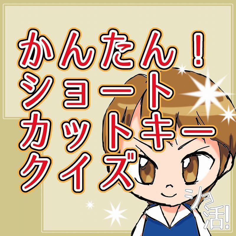 f:id:kajidaisuke:20210718041115j:plain
