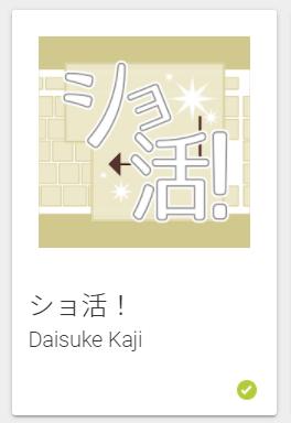 f:id:kajidaisuke:20210718041121p:plain