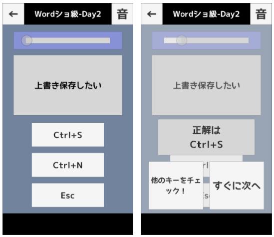 f:id:kajidaisuke:20210718042337p:plain