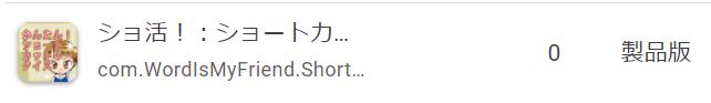 f:id:kajidaisuke:20210724154746p:plain