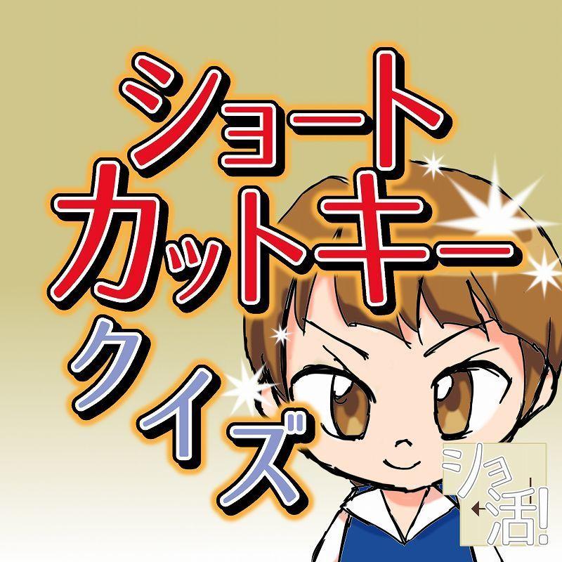 f:id:kajidaisuke:20210731134033j:plain