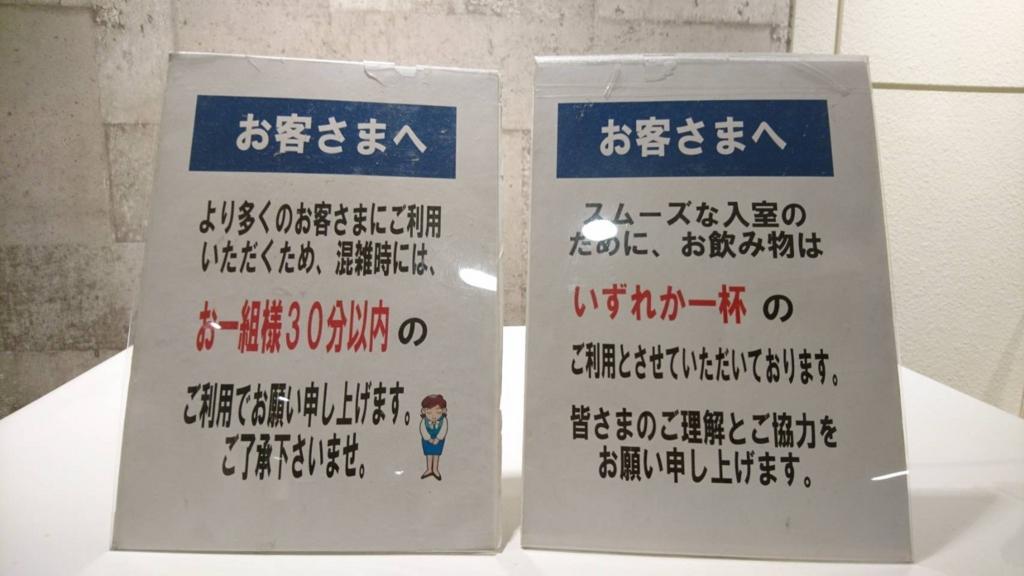 f:id:kajiikun:20180305234217j:plain