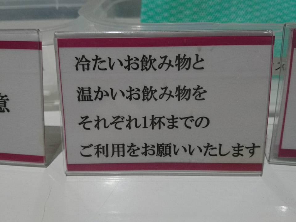 f:id:kajiikun:20180318005120j:plain