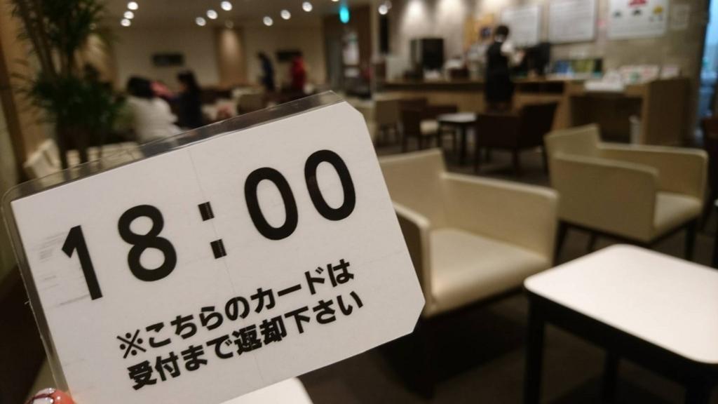f:id:kajiikun:20180330234446j:plain
