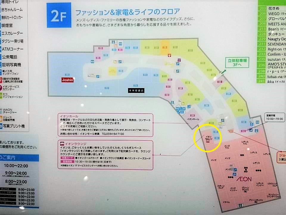 f:id:kajiikun:20180420201328j:plain