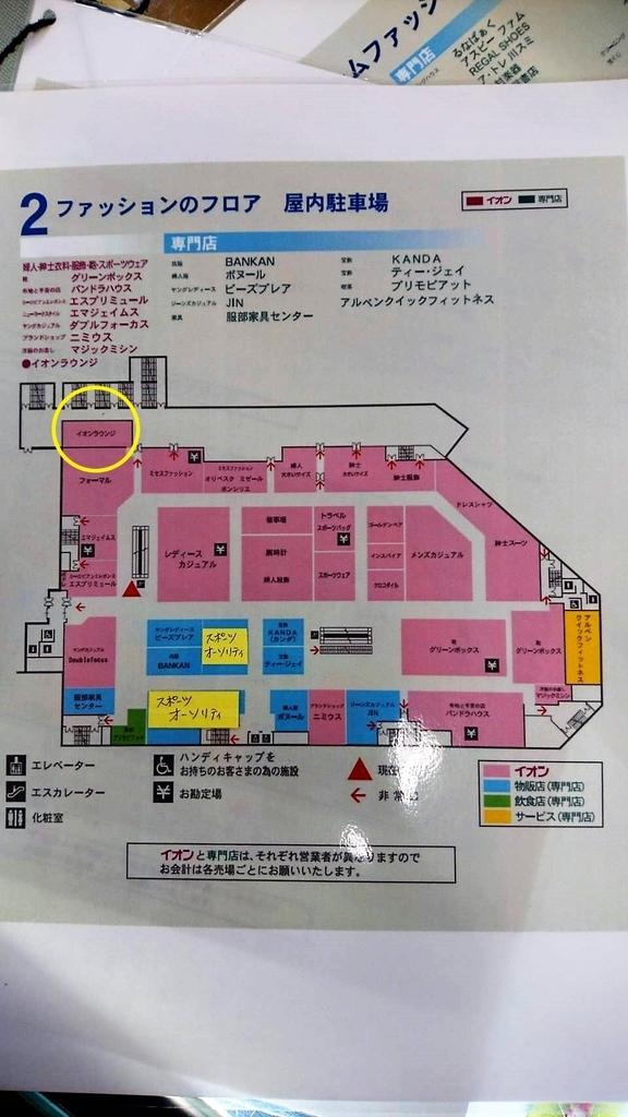 f:id:kajiikun:20190127130151j:plain