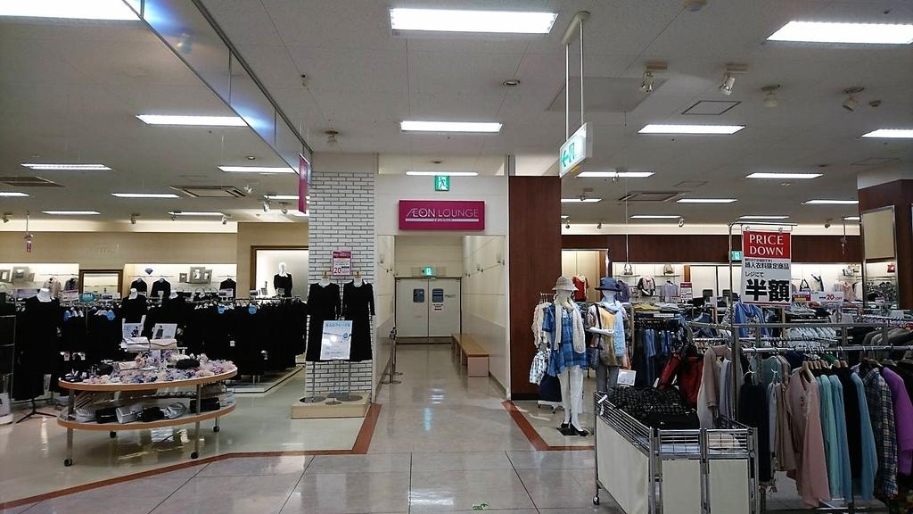 f:id:kajiikun:20190127131949j:plain