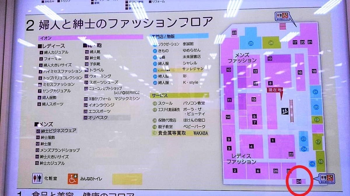 f:id:kajiikun:20190324172256j:plain