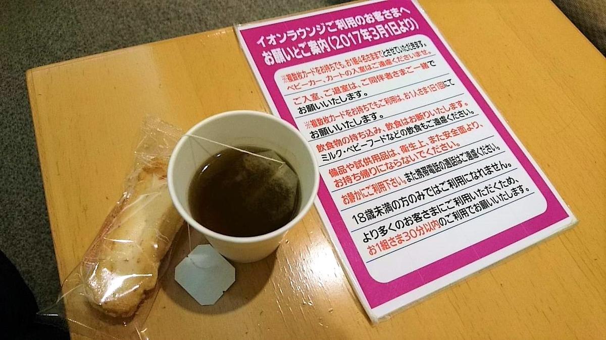f:id:kajiikun:20190324185503j:plain