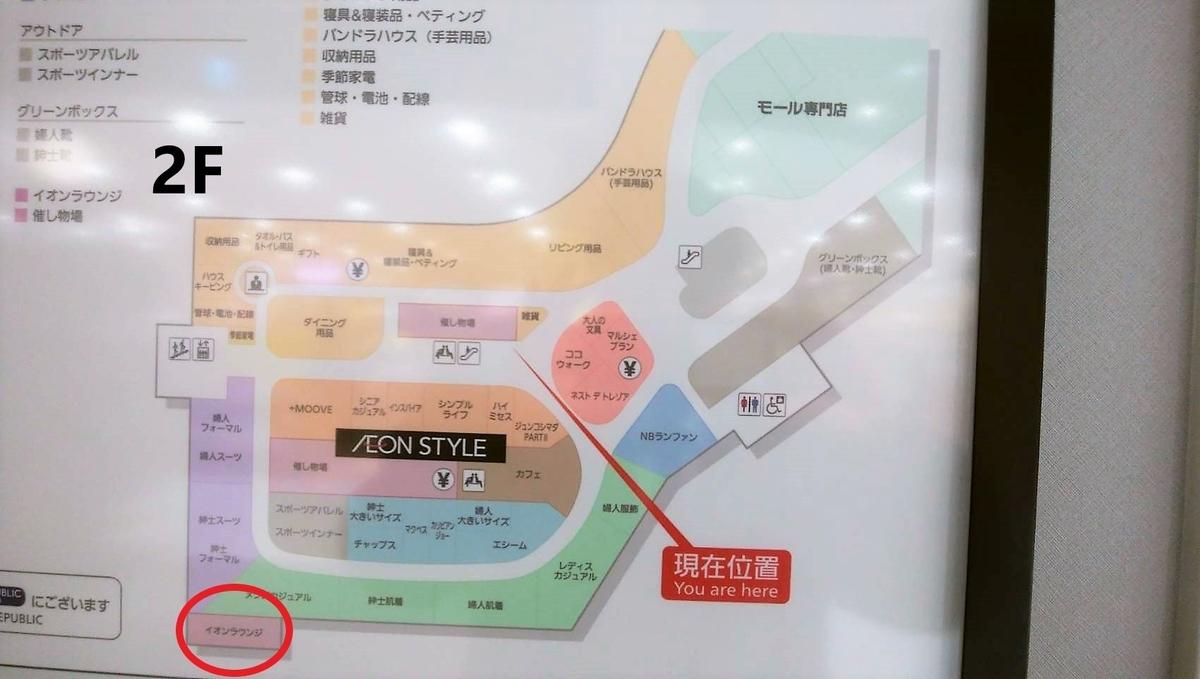 f:id:kajiikun:20190327221704j:plain