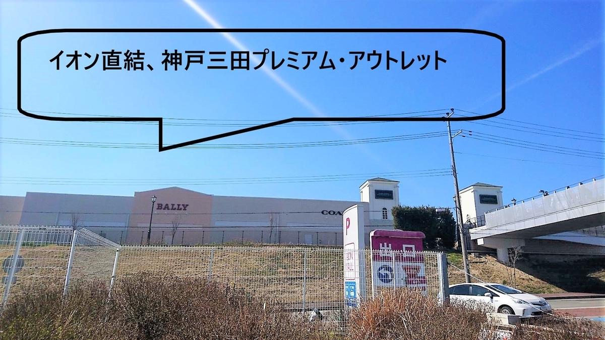 f:id:kajiikun:20190331223438j:plain