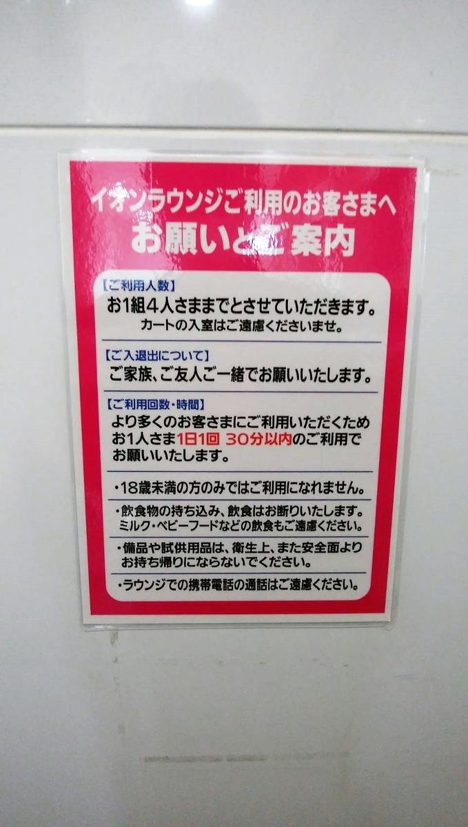 f:id:kajiikun:20190331223601j:plain