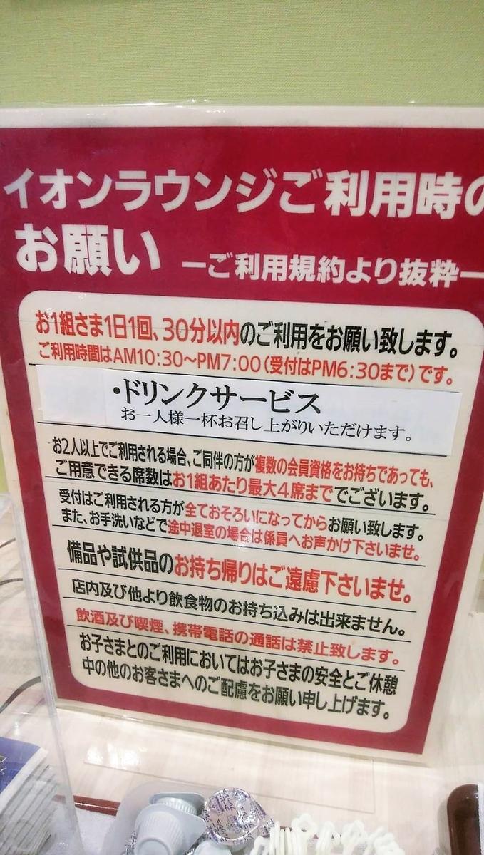 f:id:kajiikun:20190421171304j:plain