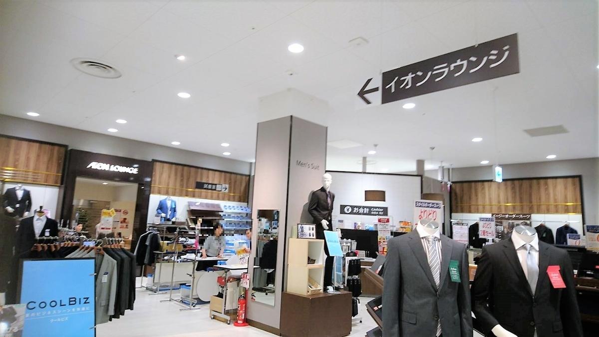 f:id:kajiikun:20190519164606j:plain