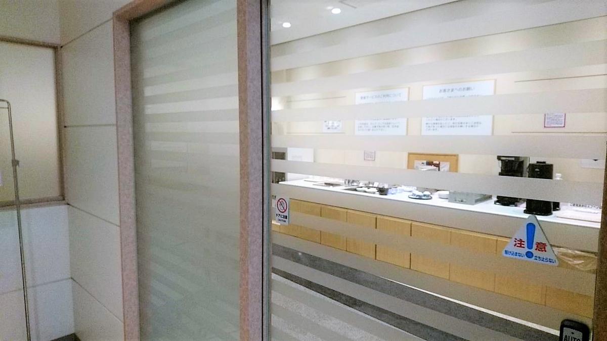 f:id:kajiikun:20190519172540j:plain