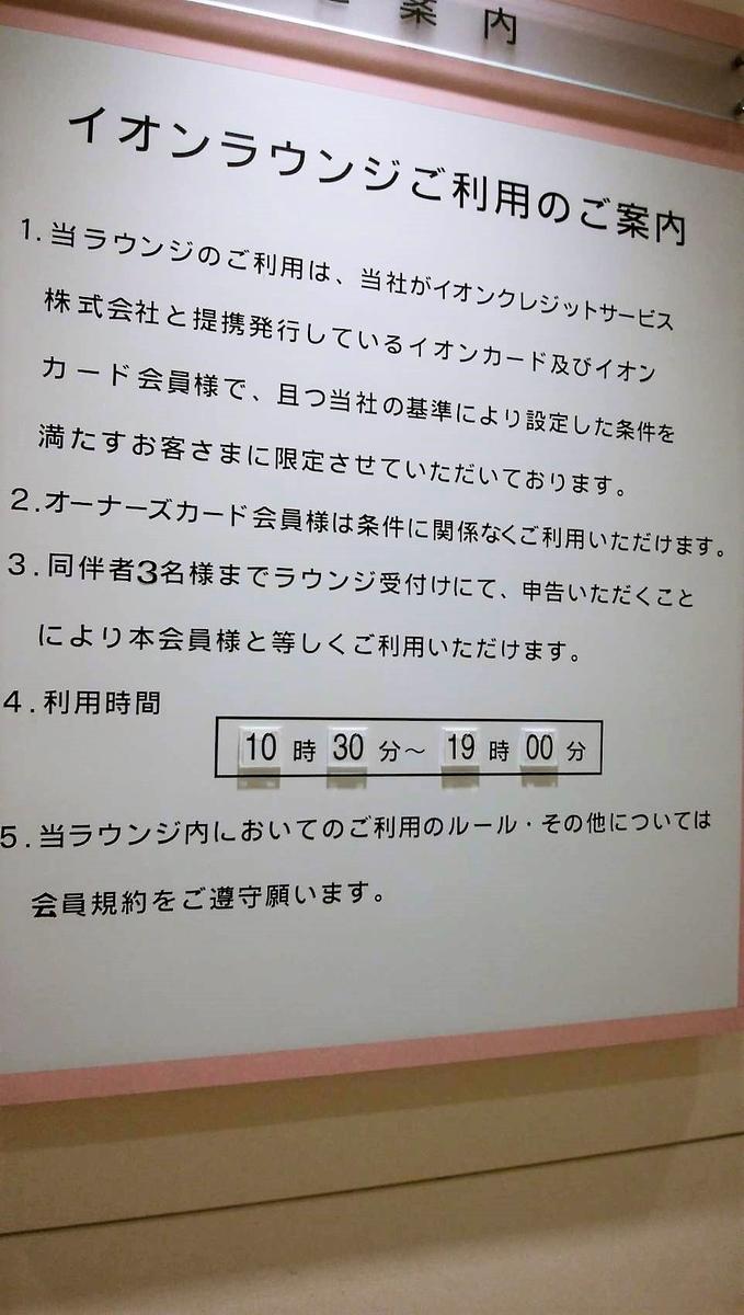 f:id:kajiikun:20190519184341j:plain