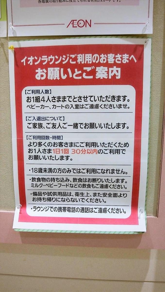 f:id:kajiikun:20190519184347j:plain