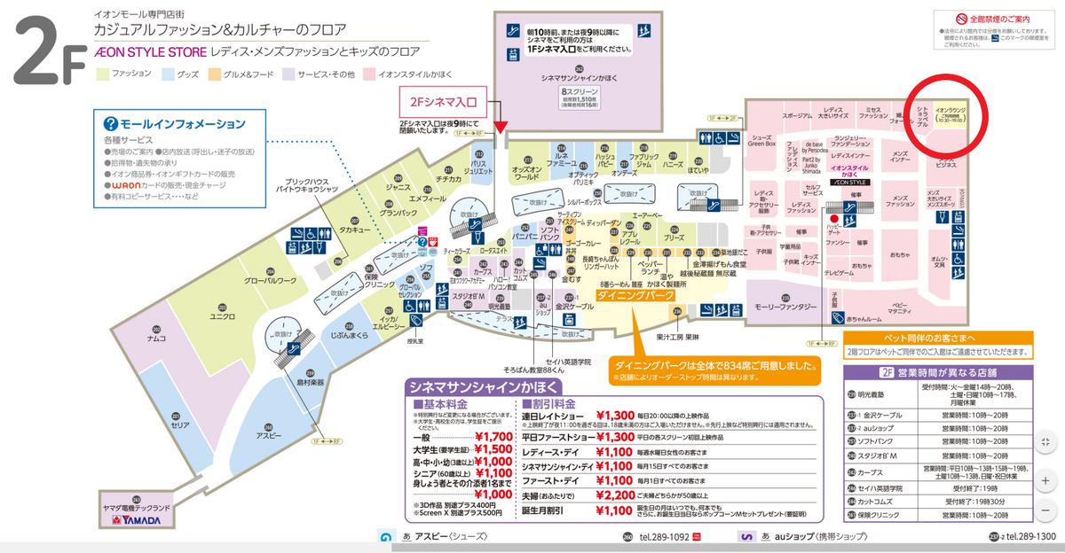 f:id:kajiikun:20190519190636p:plain