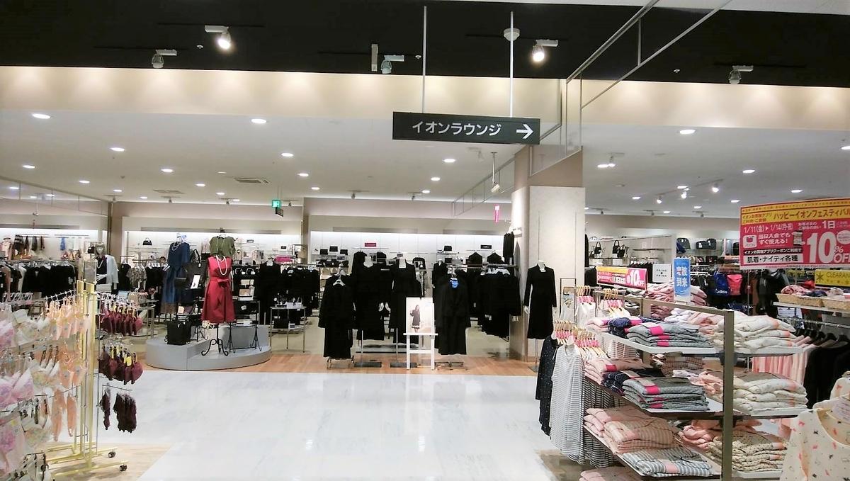 f:id:kajiikun:20190519190822j:plain