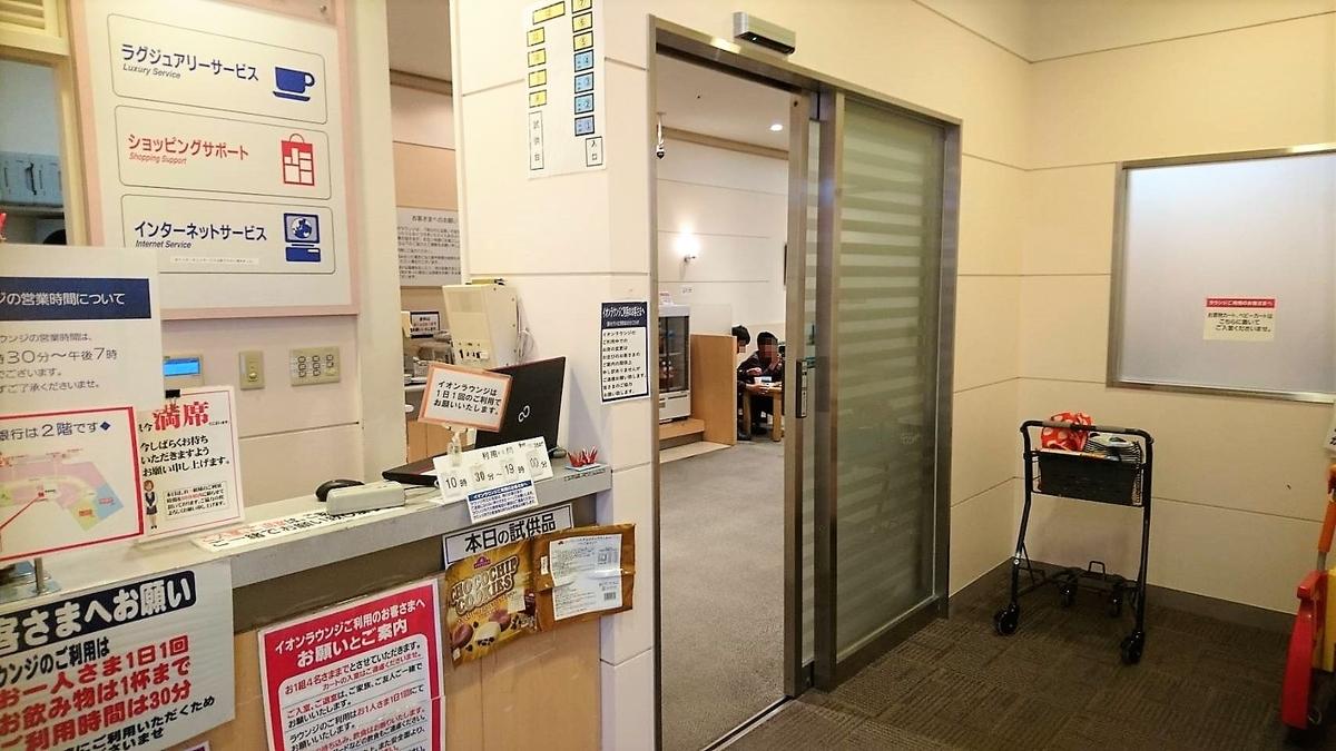 f:id:kajiikun:20190818162352j:plain