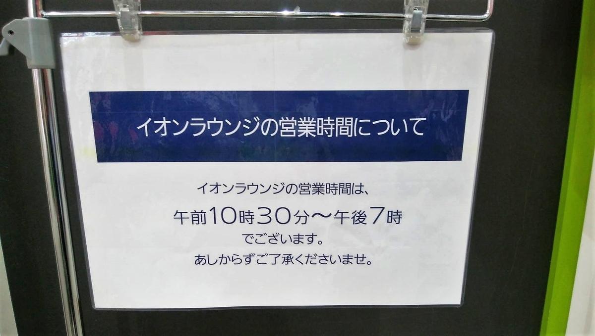 f:id:kajiikun:20190818163031j:plain