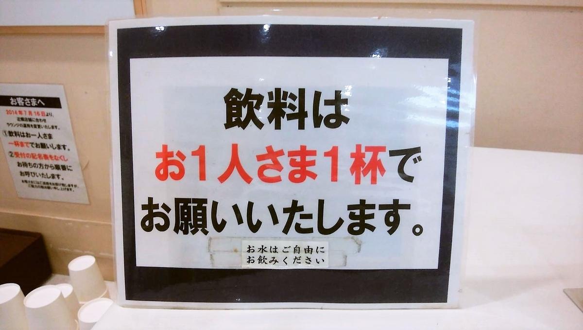 f:id:kajiikun:20190818163038j:plain