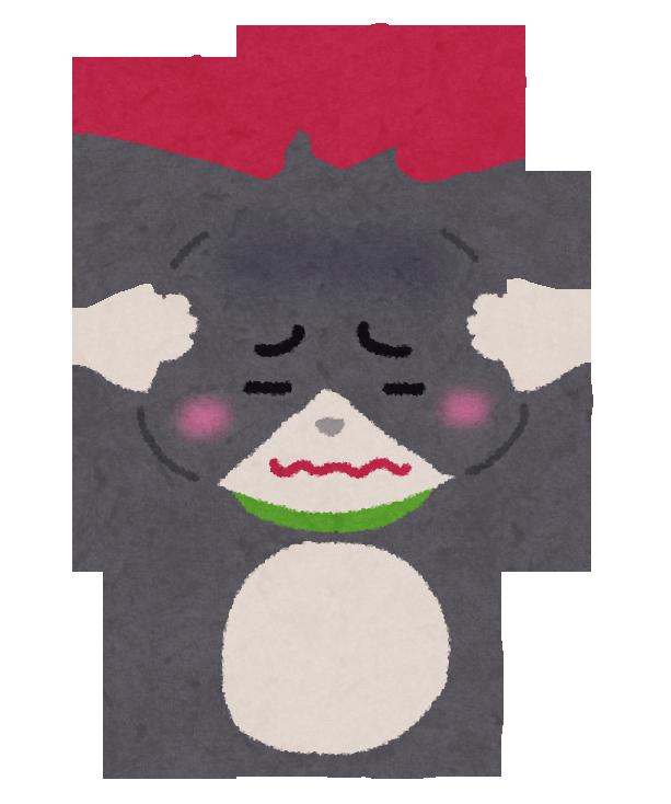 f:id:kajika-fufu:20171130174504p:plain