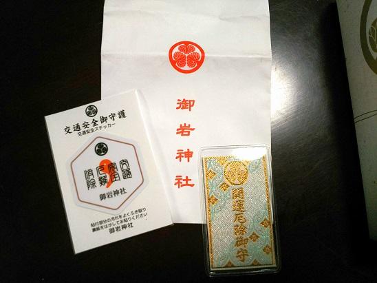 f:id:kajika-fufu:20180102221149j:plain
