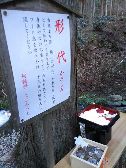 f:id:kajika-fufu:20180102223248j:plain