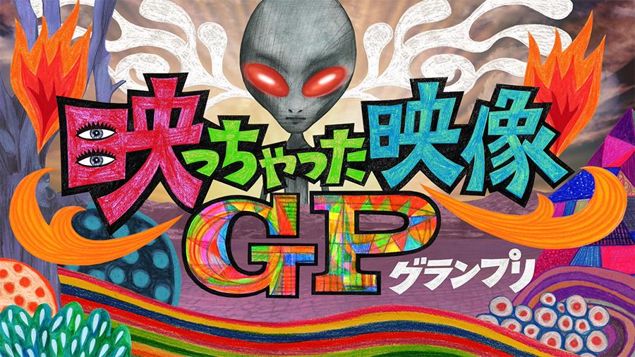 f:id:kajika-fufu:20180630223725j:plain