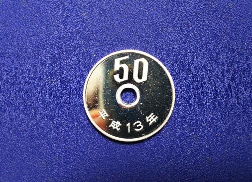 f:id:kajika-fufu:20180716203429j:plain