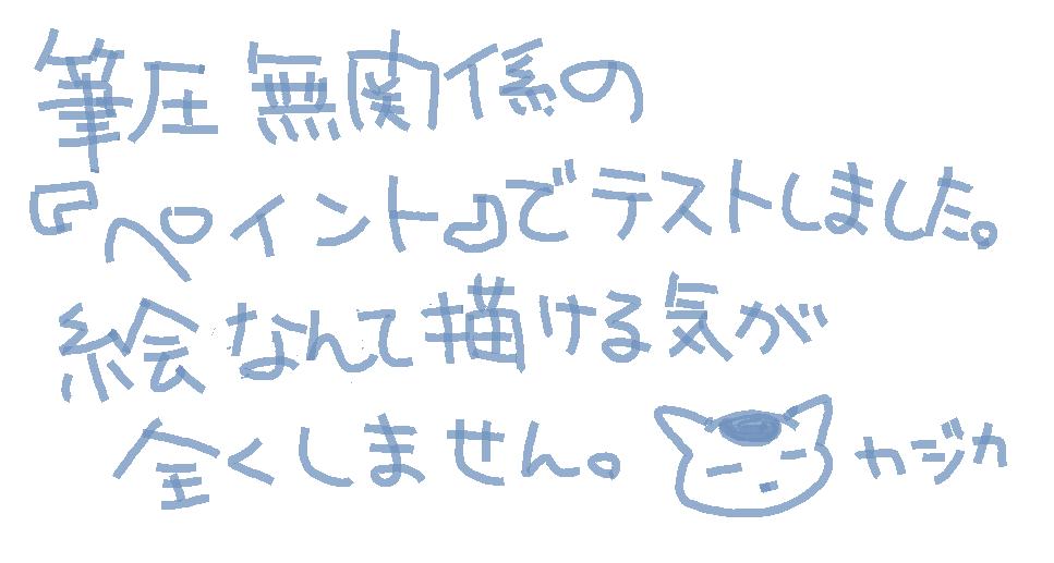 f:id:kajika-fufu:20180819020706p:plain